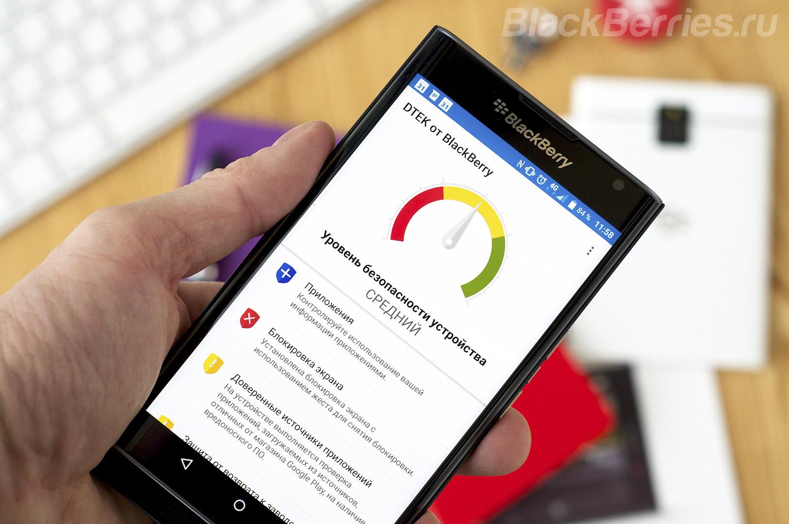 BlackBerry-Priv-Review-053