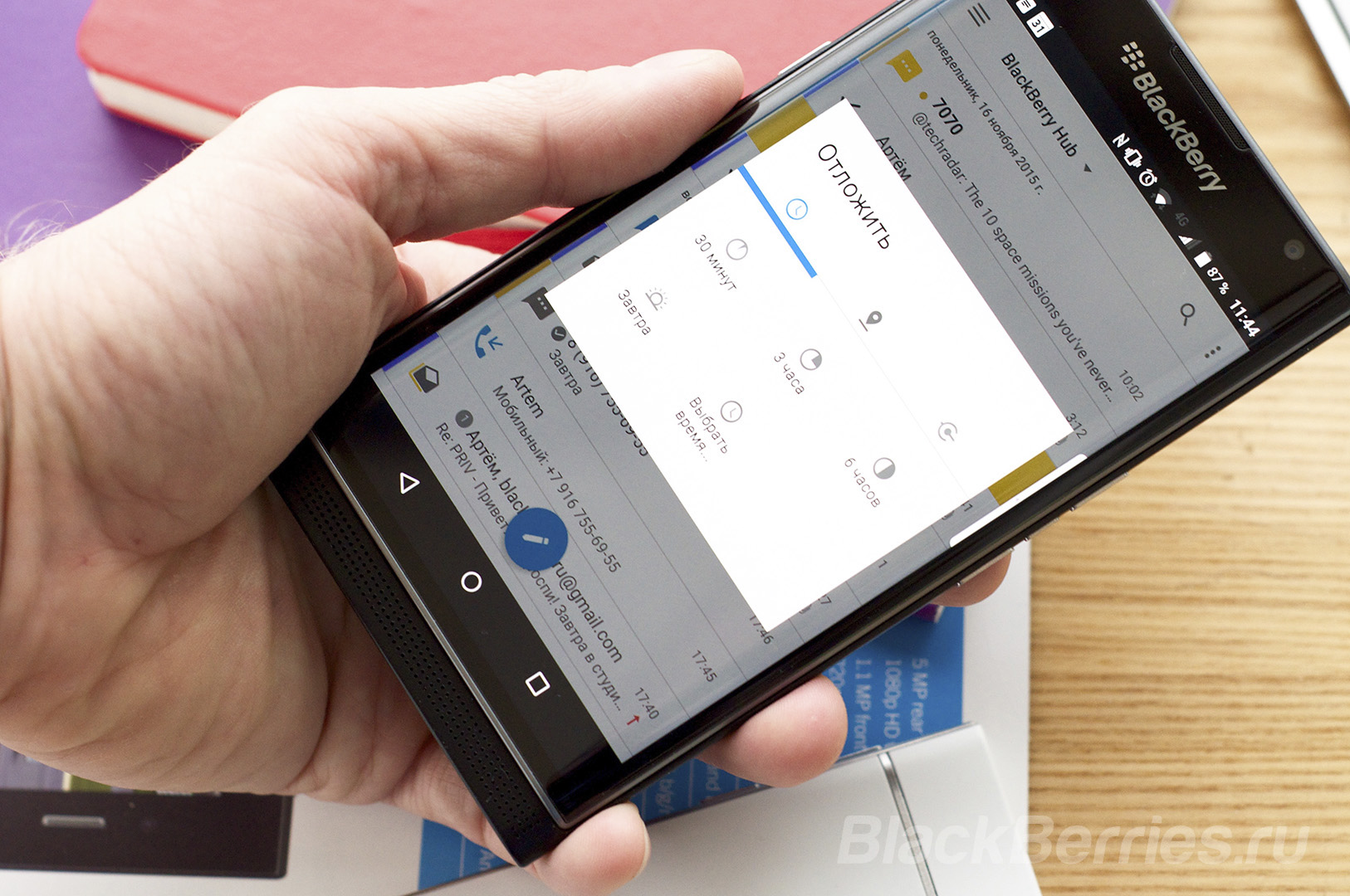 BlackBerry-Priv-Review-084