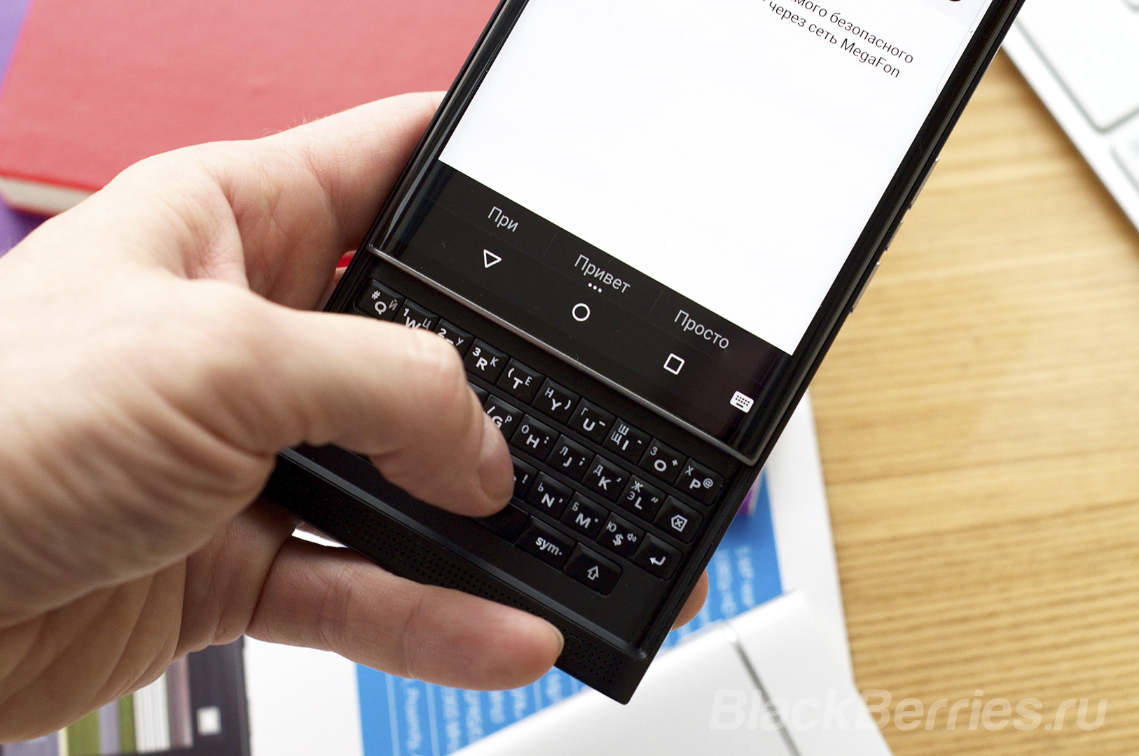 BlackBerry-Priv-Review-086