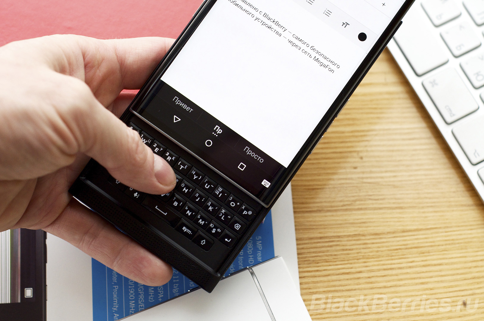 BlackBerry-Priv-Review-092