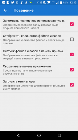 Screenshot_2015-11-29-12-13-36