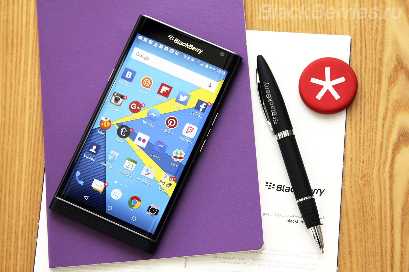 BlackBerry-Apps-21-11-24