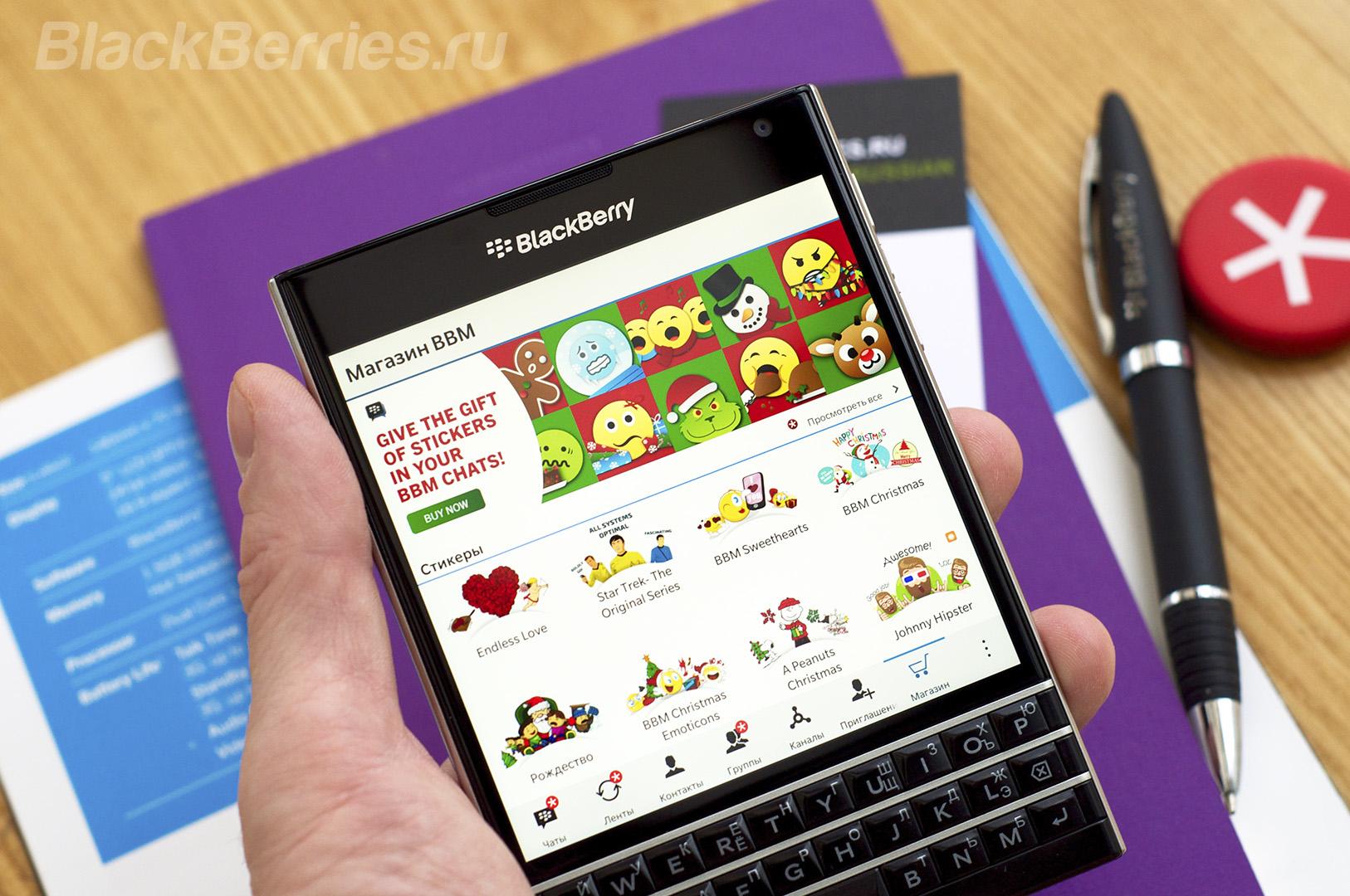 BlackBerry-BBM-1