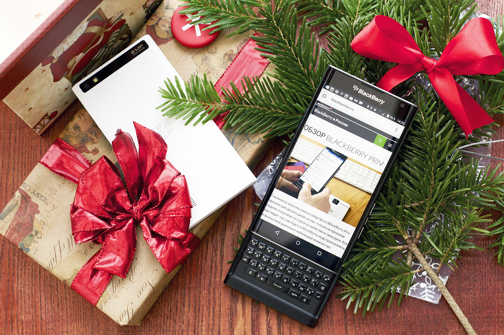 BlackBerry-New-Year-25