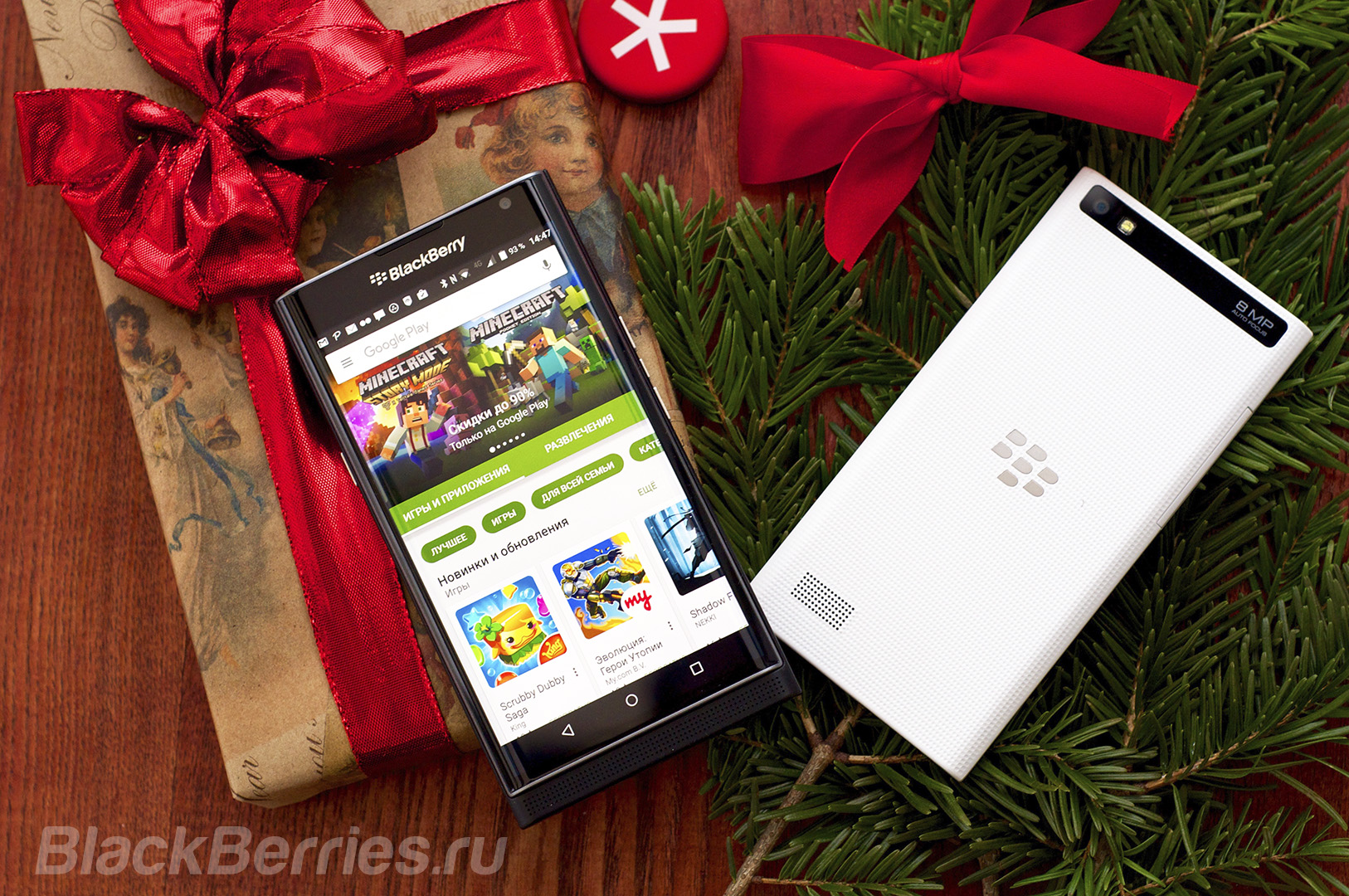 BlackBerry-New-Year-Apps-01