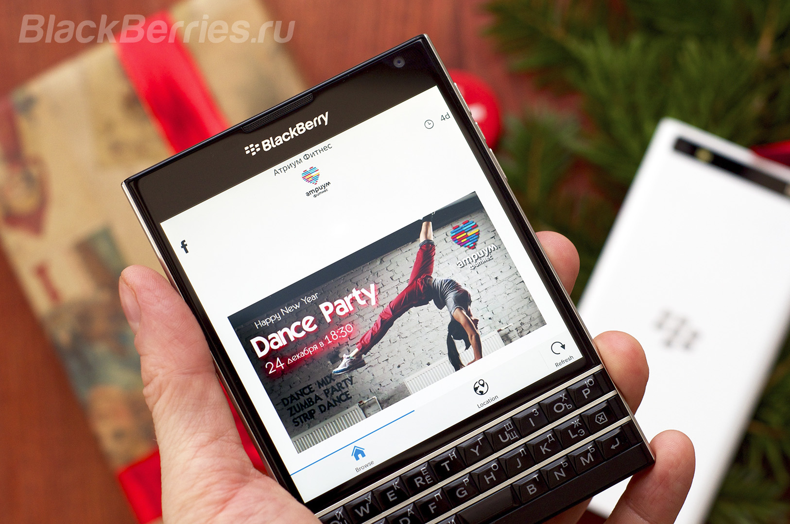 BlackBerry-New-Year-Apps-11