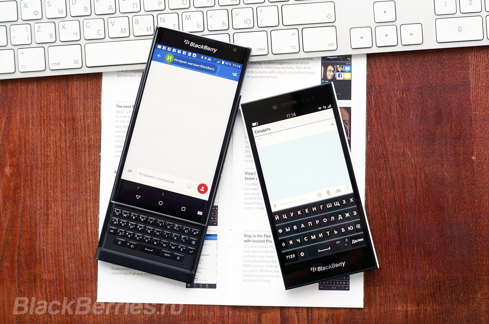 BlackBerry-Priv-Leap-07