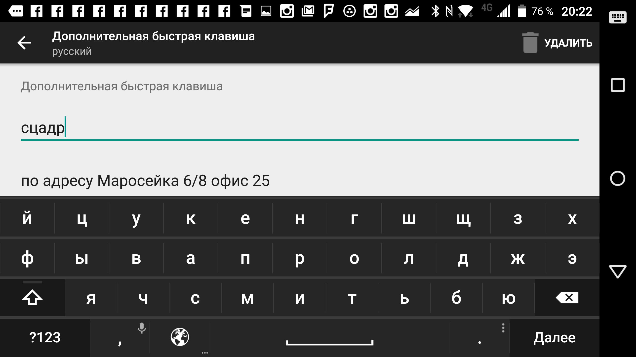 Screenshot_2015-12-01-20-22-48