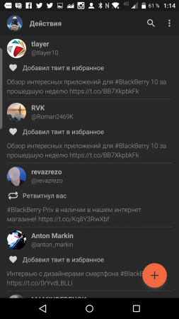 Screenshot_2015-12-08-01-14-29