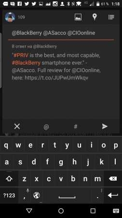 Screenshot_2015-12-08-01-18-44
