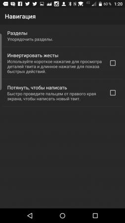 Screenshot_2015-12-08-01-20-35