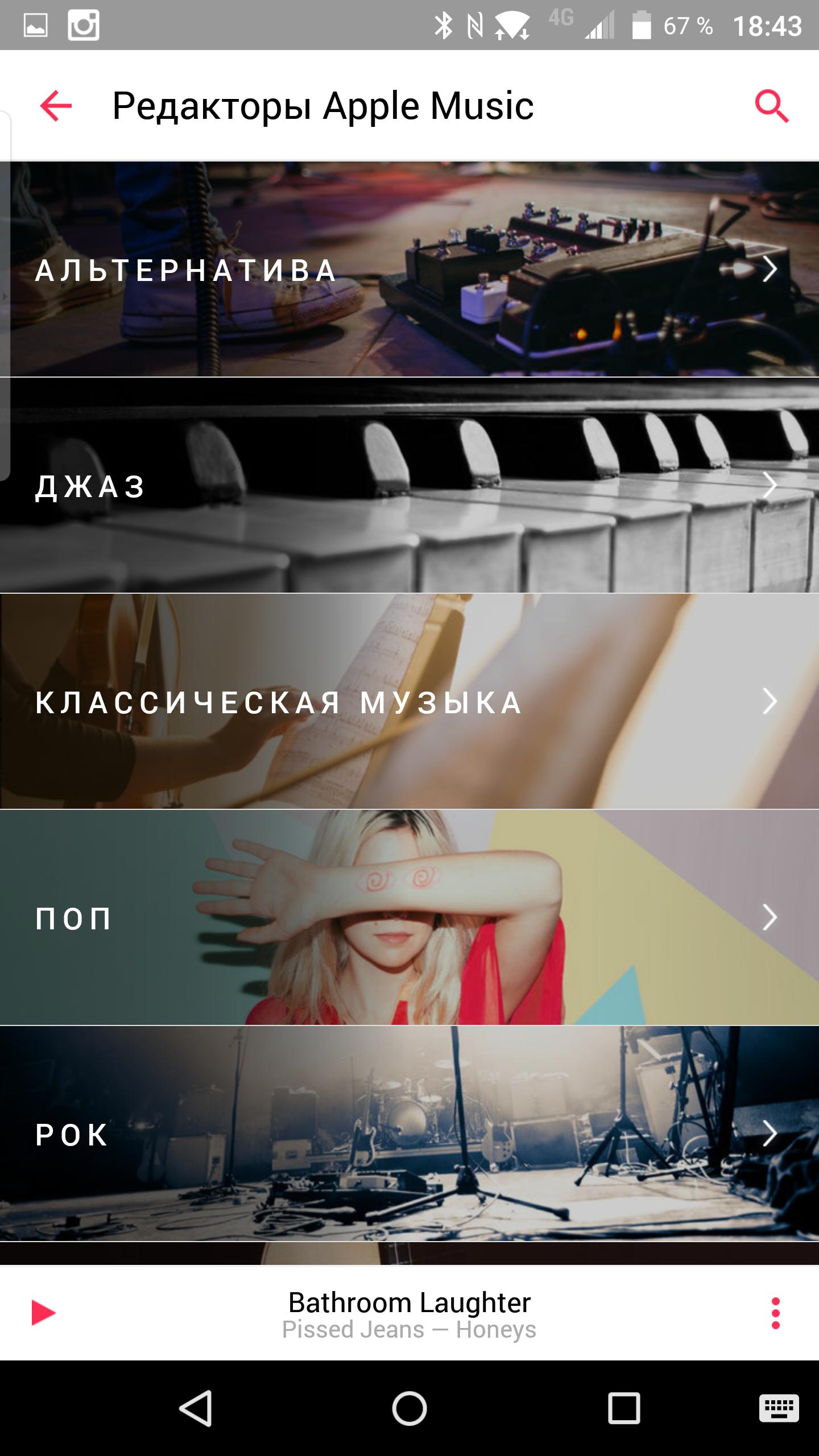 Screenshot_2015-12-21-18-43-21