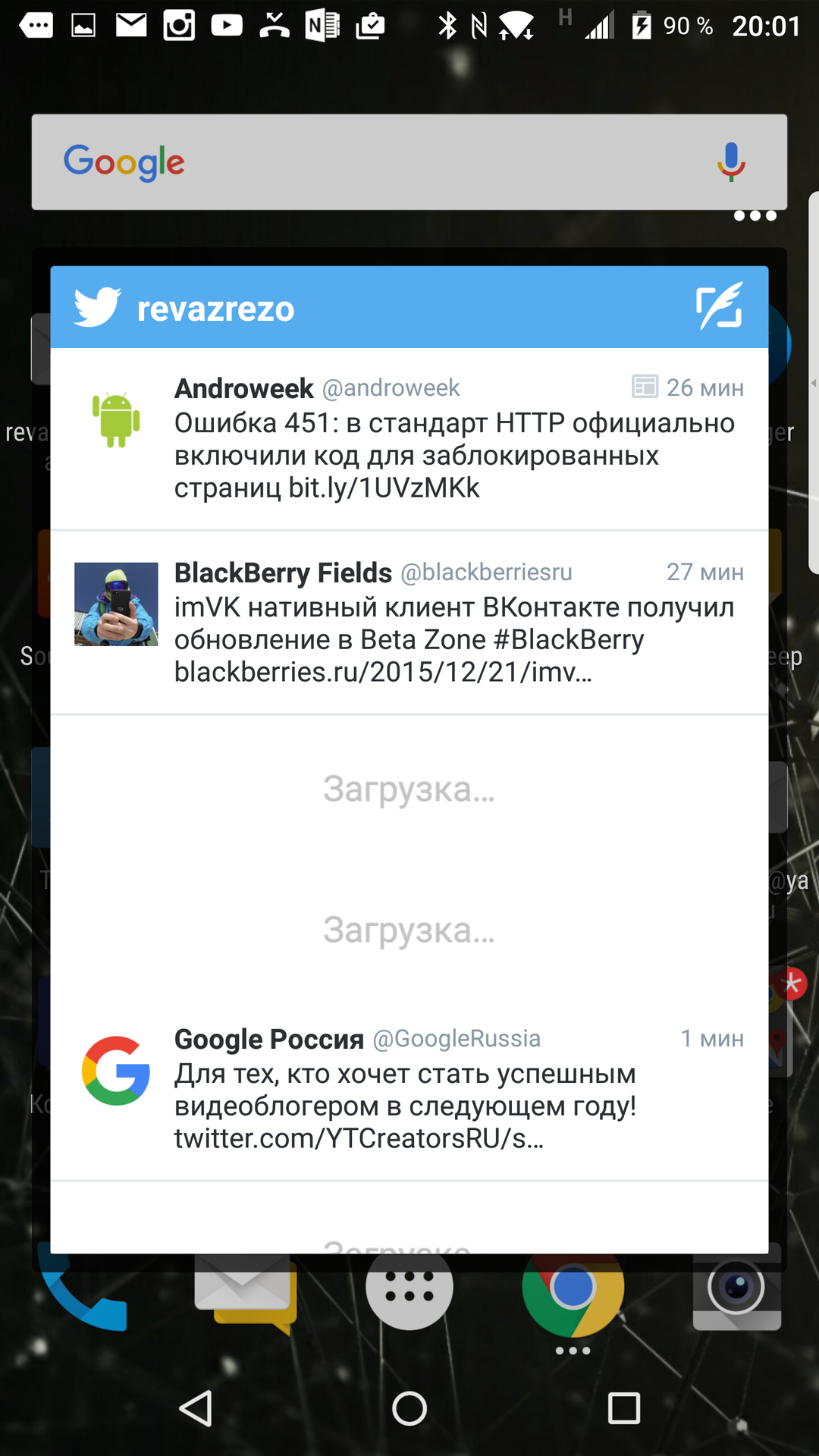 screenshot2015-12-21-20-01-28-1080x1920
