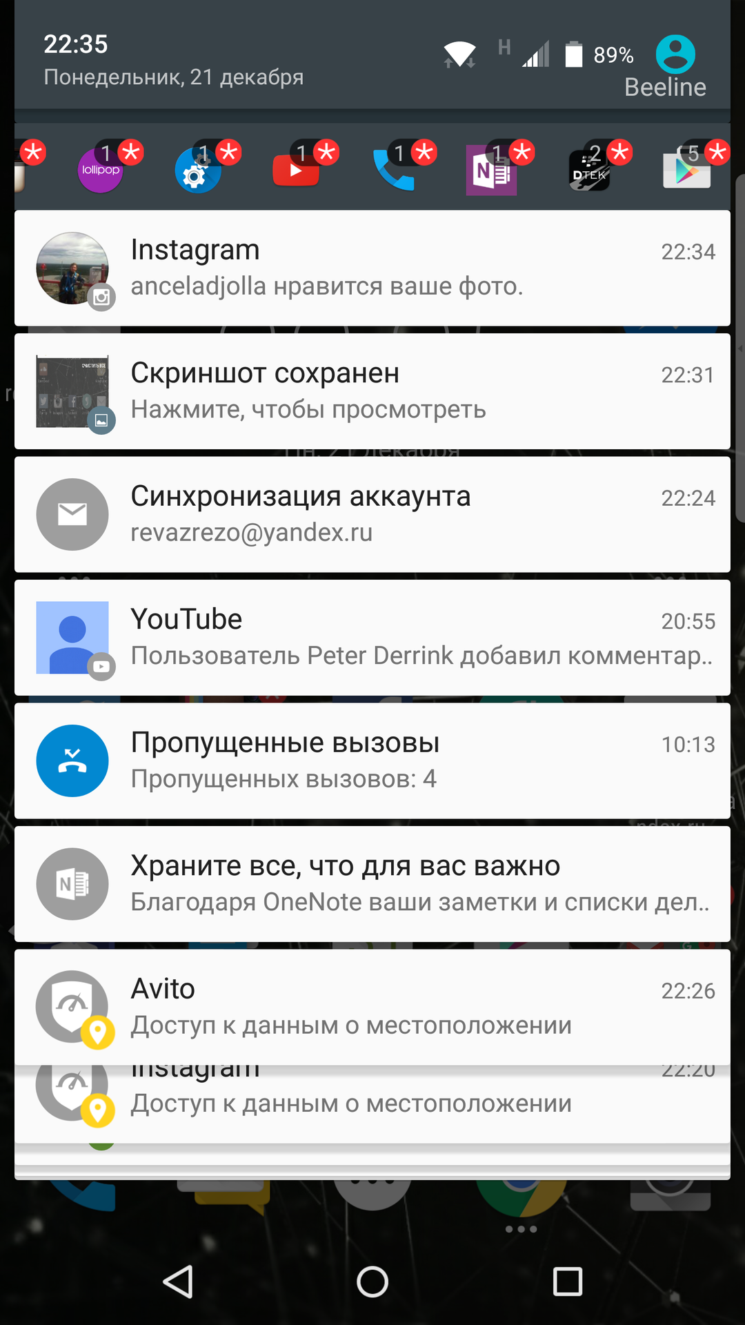 screenshot2015-12-21-22-35-17-1080x1920