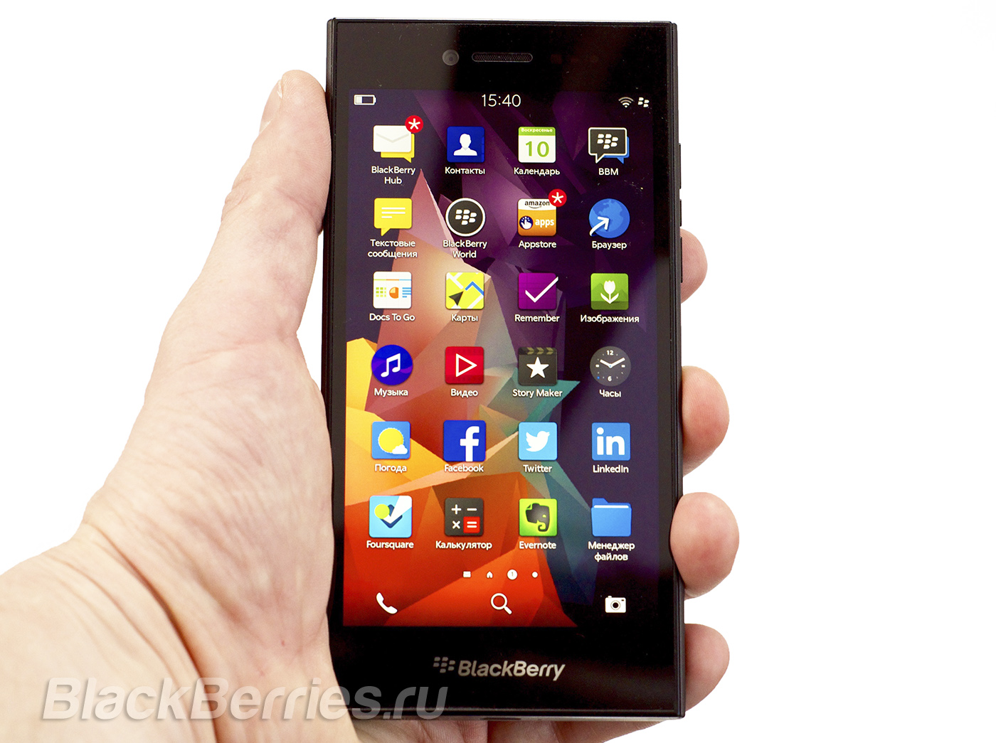 BlackBerry-Leap-06