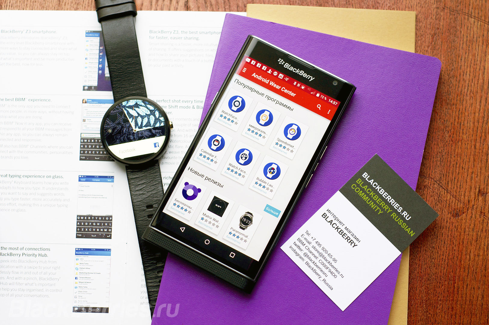 Умные часы Android Wear APK 1.4 для Android - …