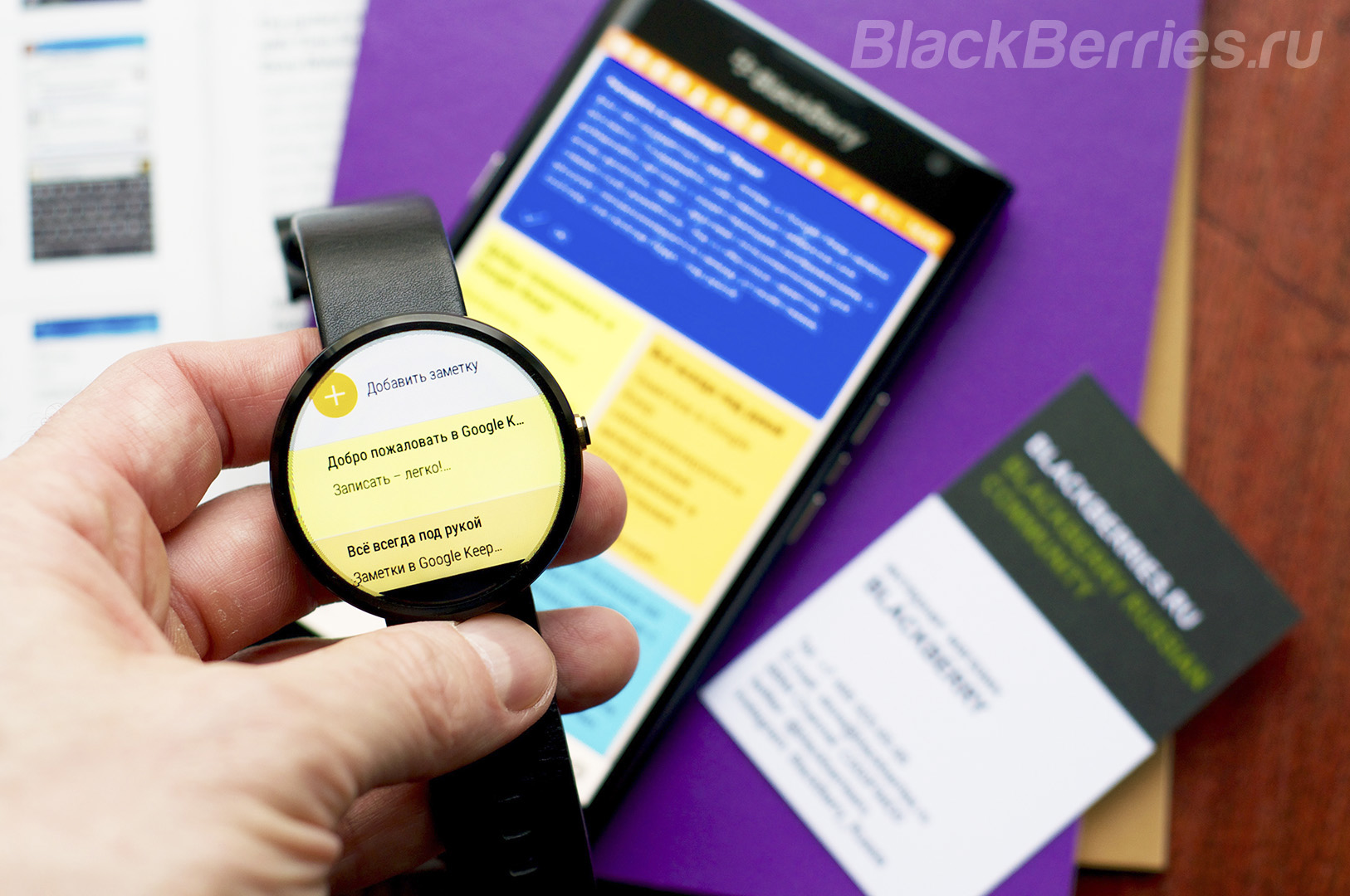 BlackBerry-Priv-Android-Wear-11