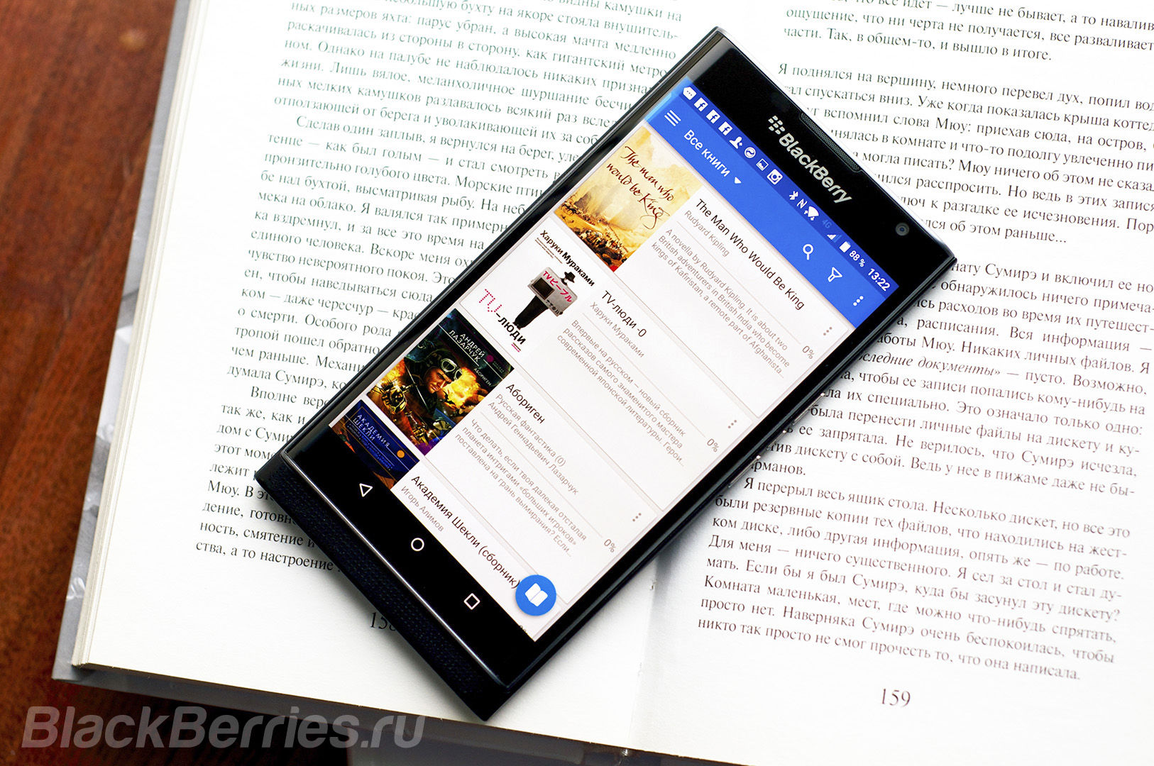 BlackBerry-Priv-Books-02