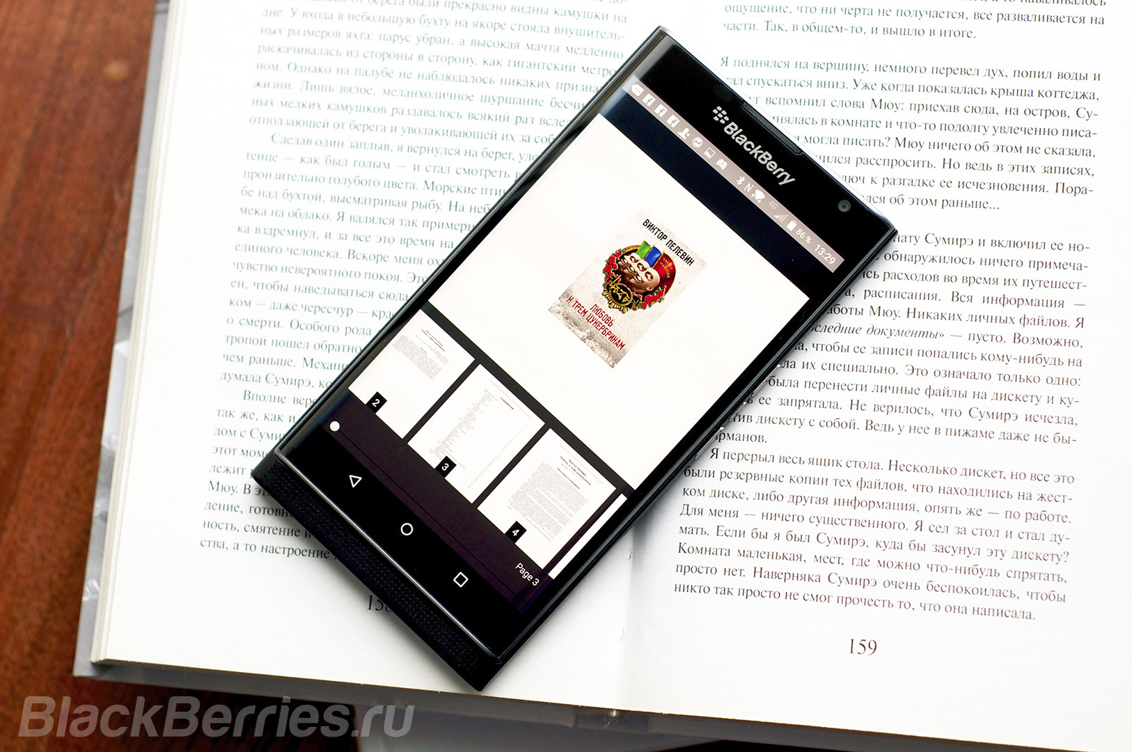 BlackBerry-Priv-Books-04