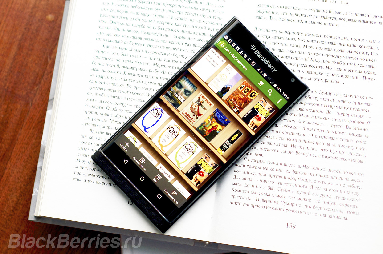 BlackBerry-Priv-Books-17