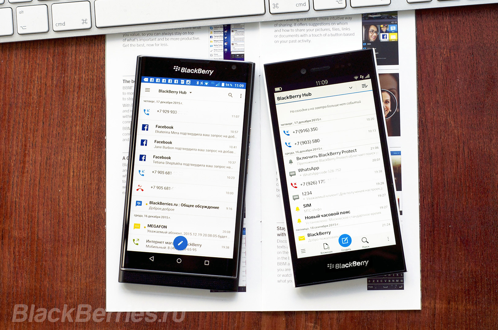 BlackBerry-Priv-Leap-03