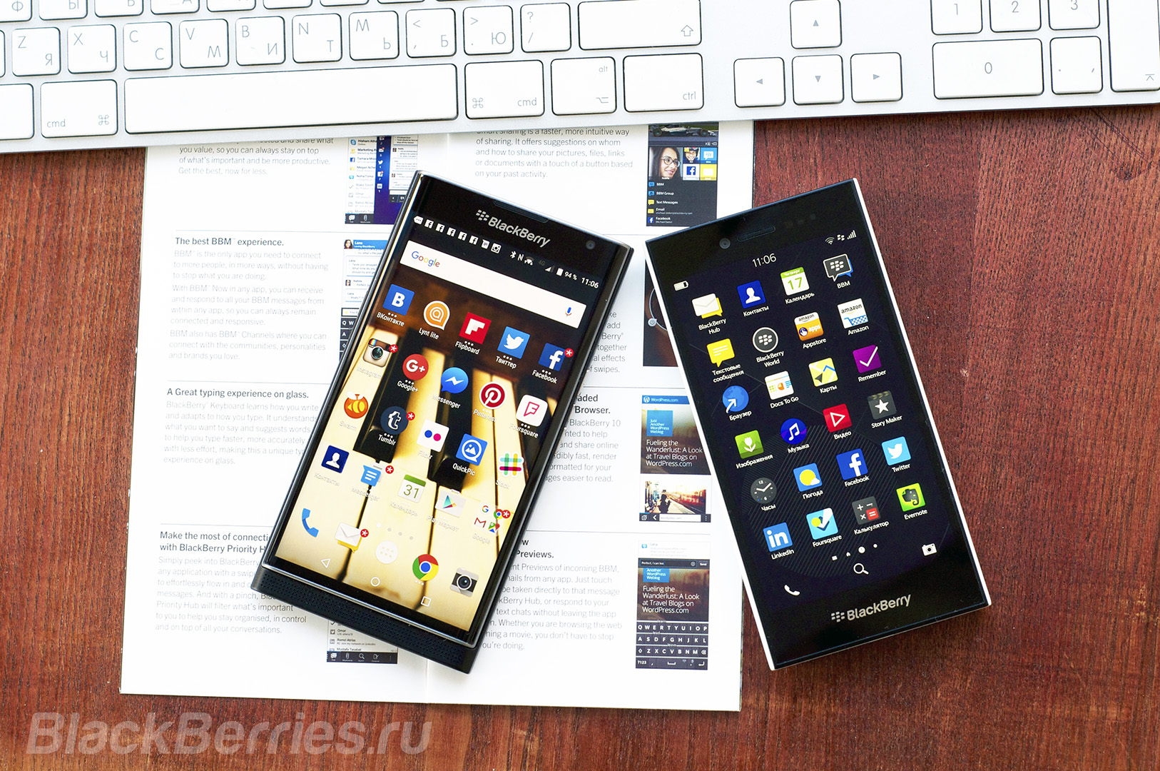 BlackBerry-Priv-Leap-12