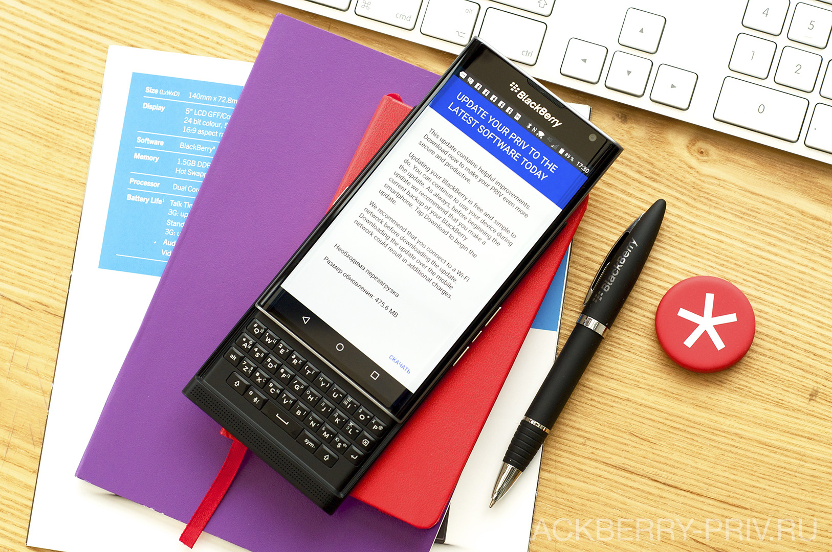 BlackBerry-Priv-Update