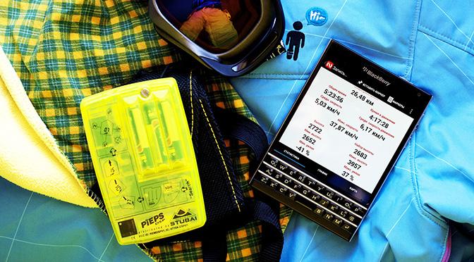 Лучшие приложения для зимнего отдыха с BlackBerry