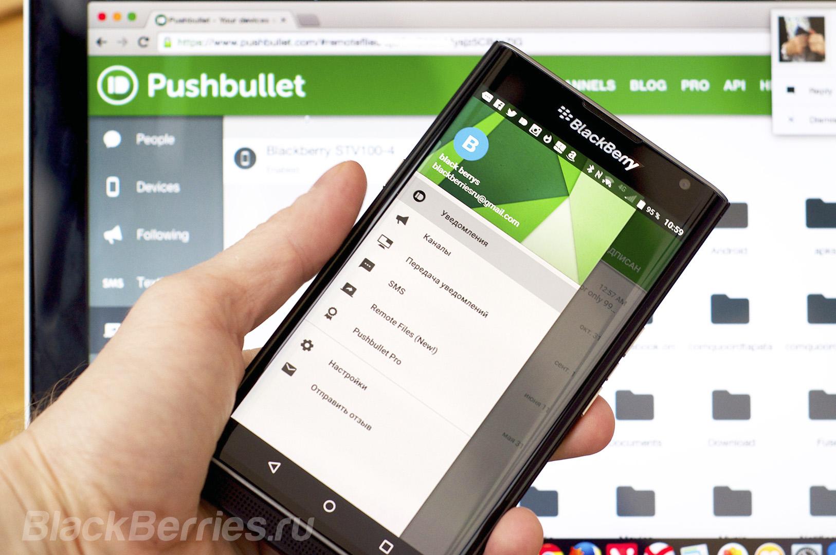 PushBullet-PRIV
