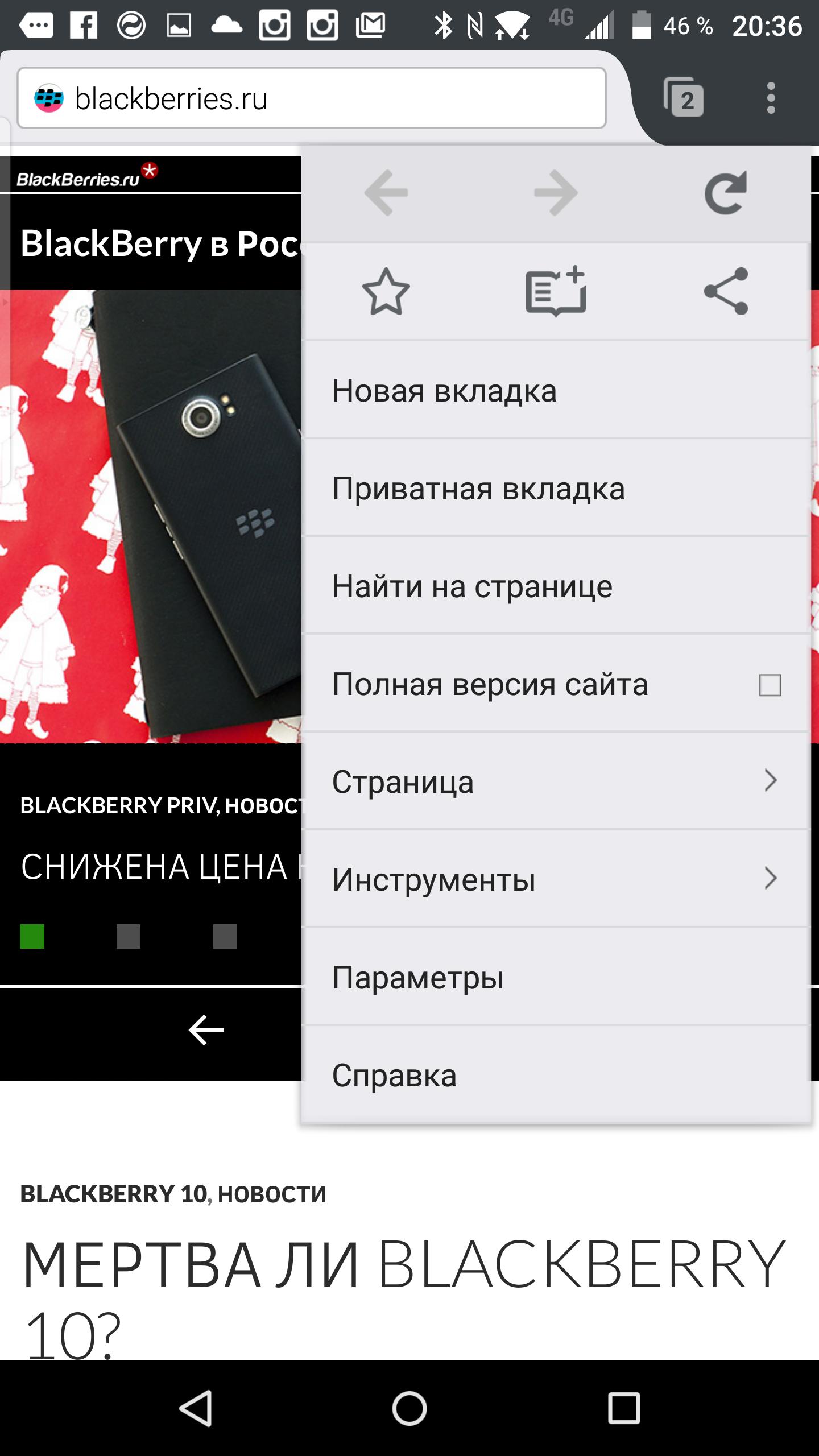 Screenshot_2016-01-11-20-36-19
