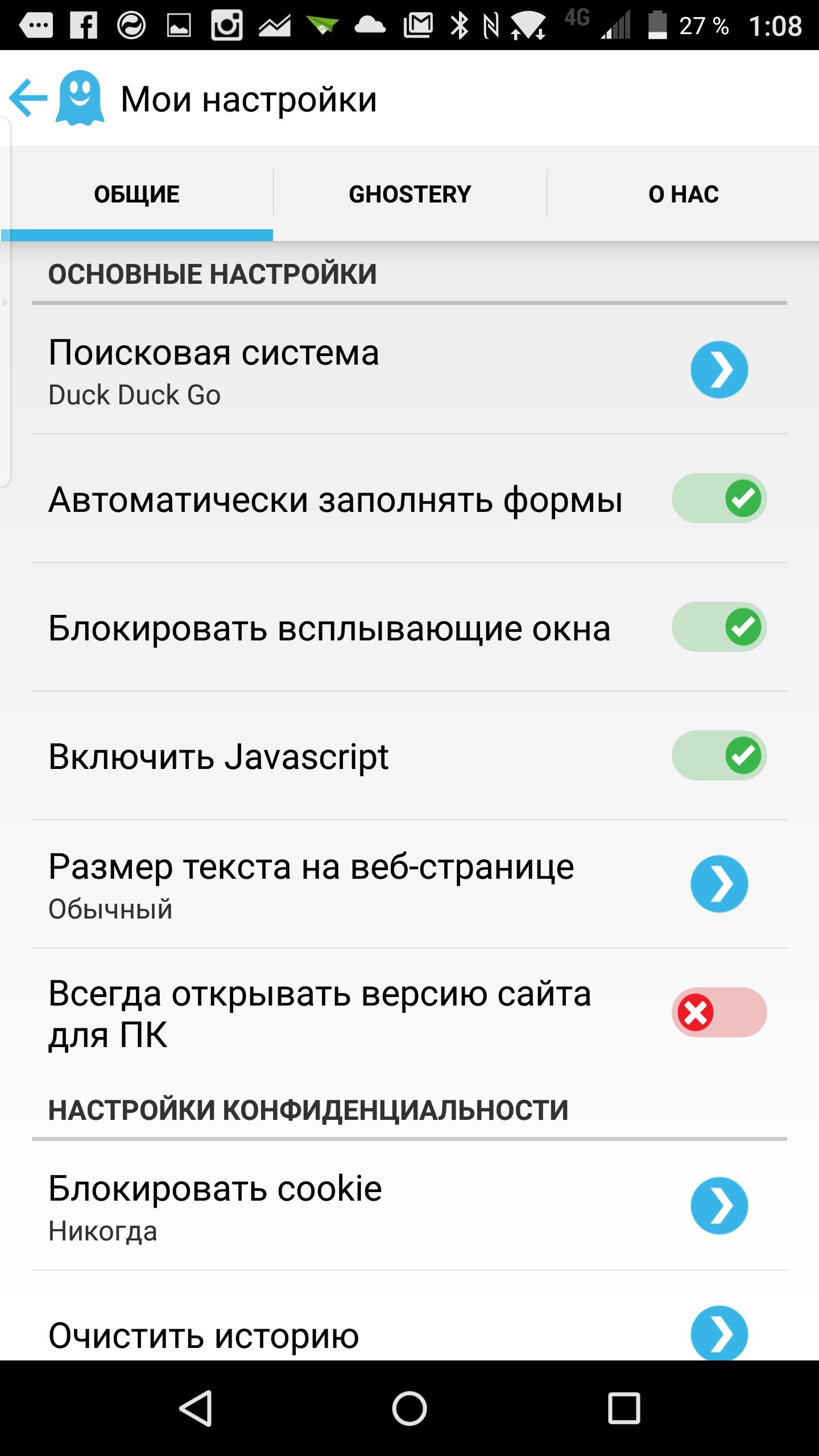 Screenshot_2016-01-12-01-08-50