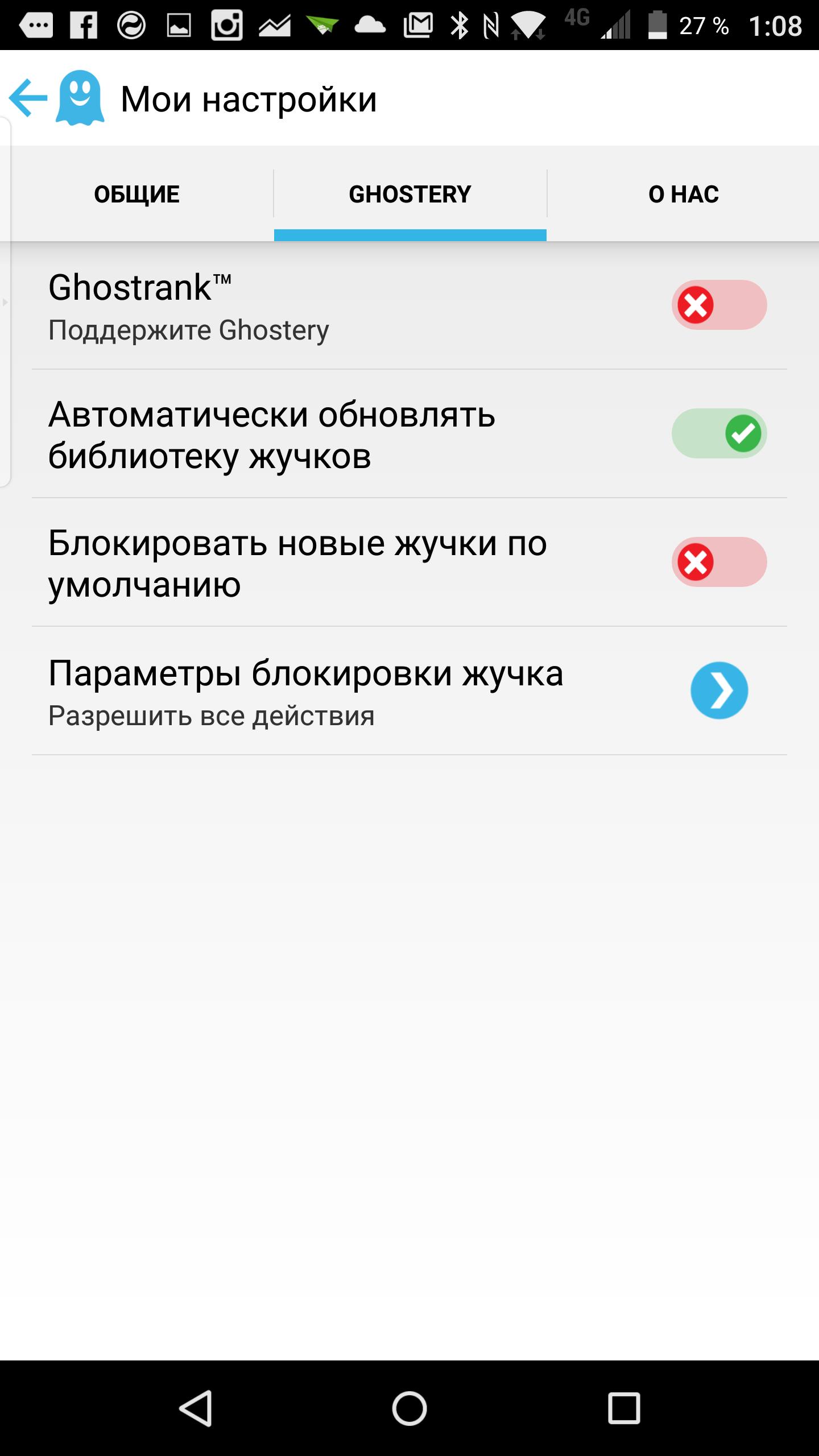 Screenshot_2016-01-12-01-08-58