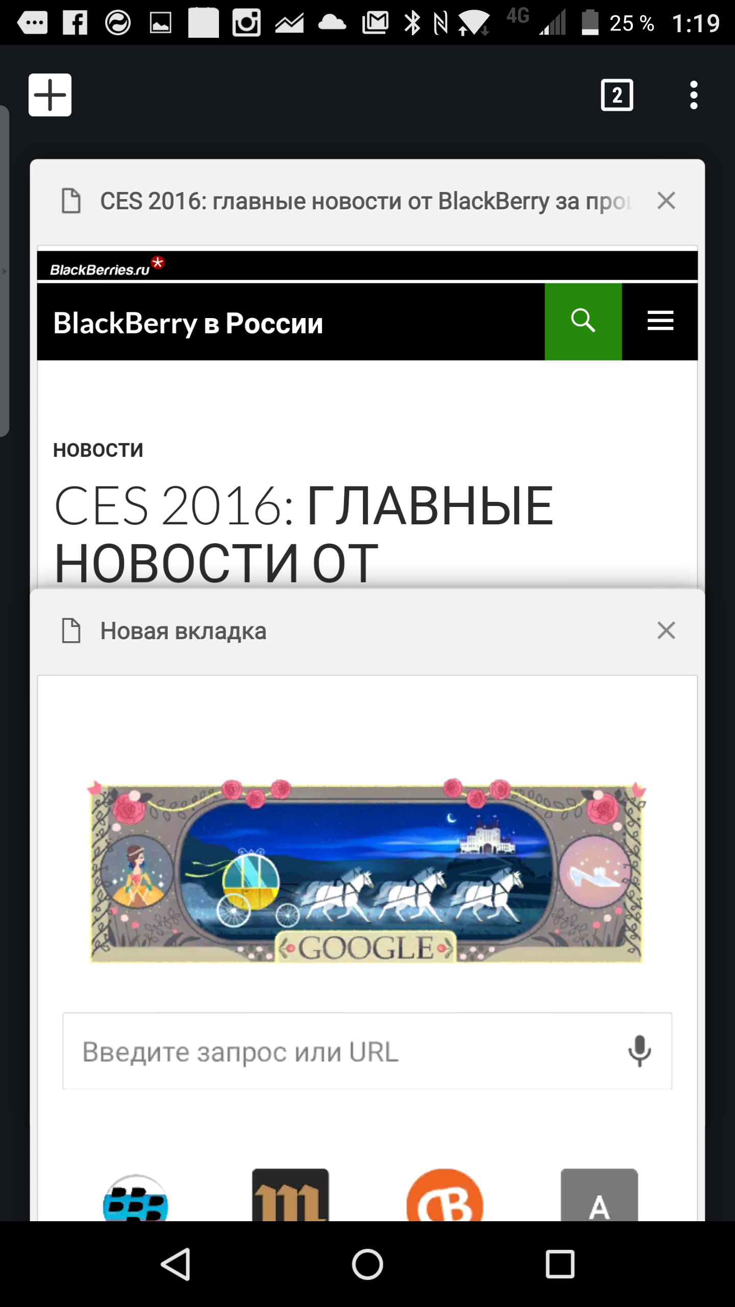 Screenshot_2016-01-12-01-19-59