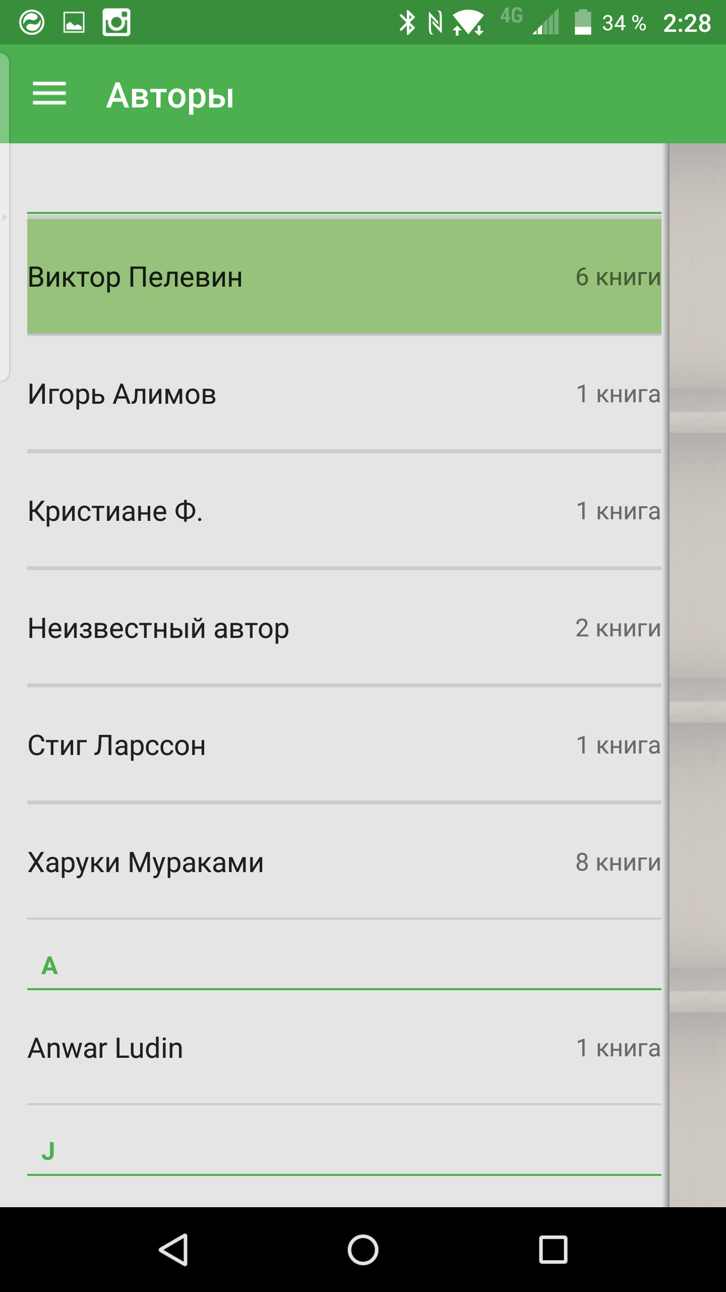 Screenshot_2016-01-18-02-28-24