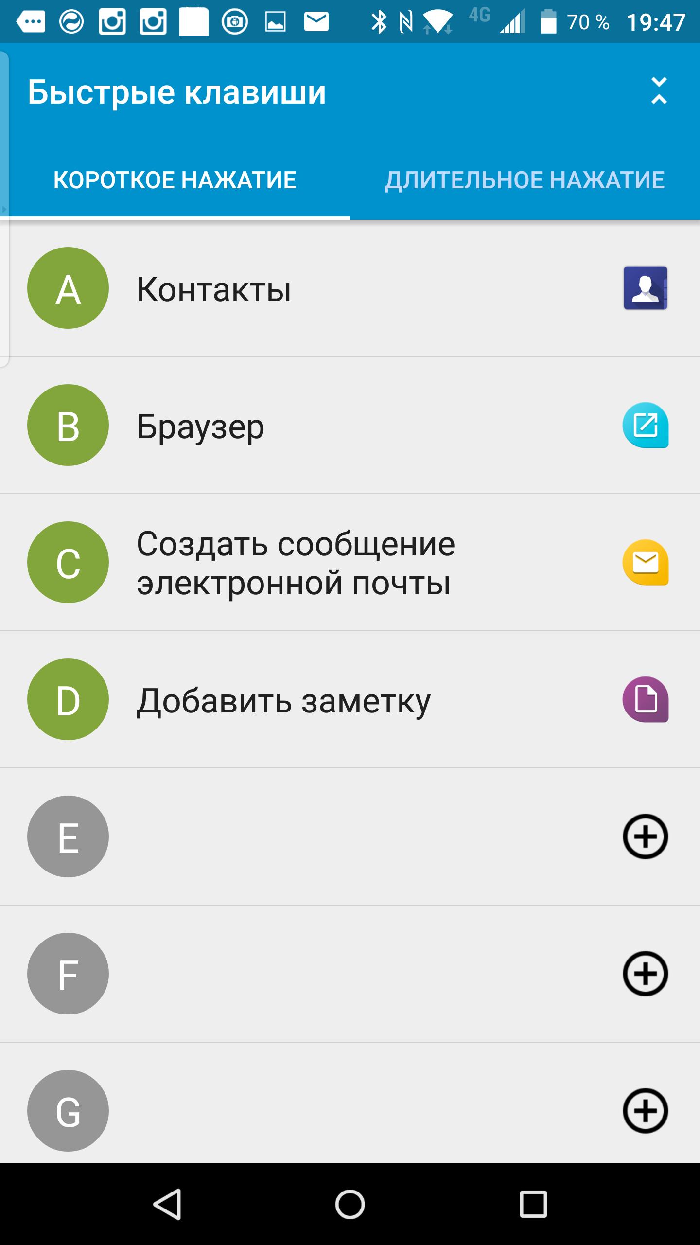 Screenshot_2016-01-21-19-47-19