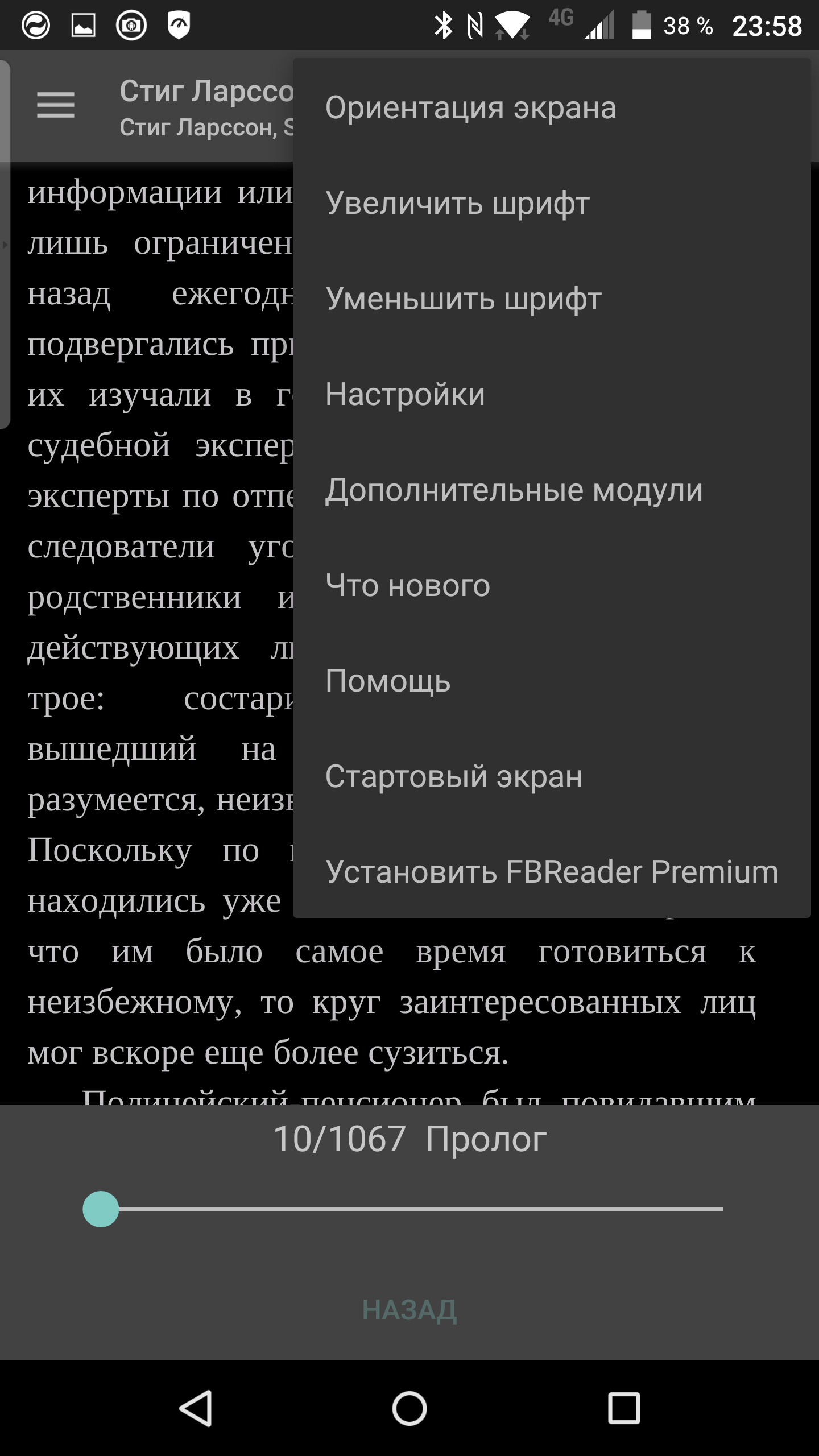 Screenshot_2016-01-23-23-58-49