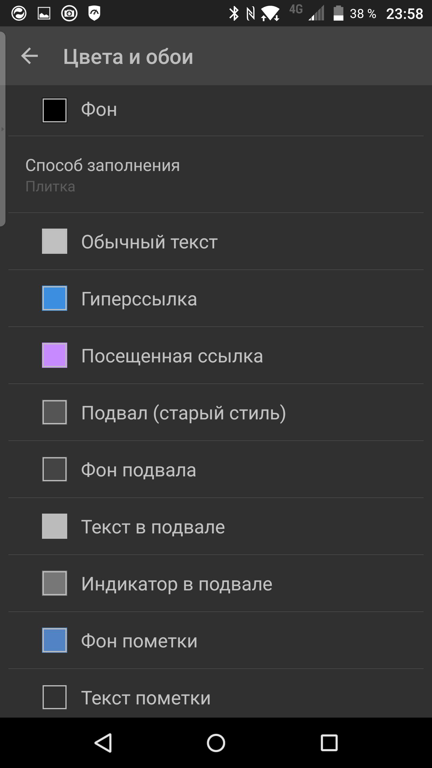 Screenshot_2016-01-23-23-59-00