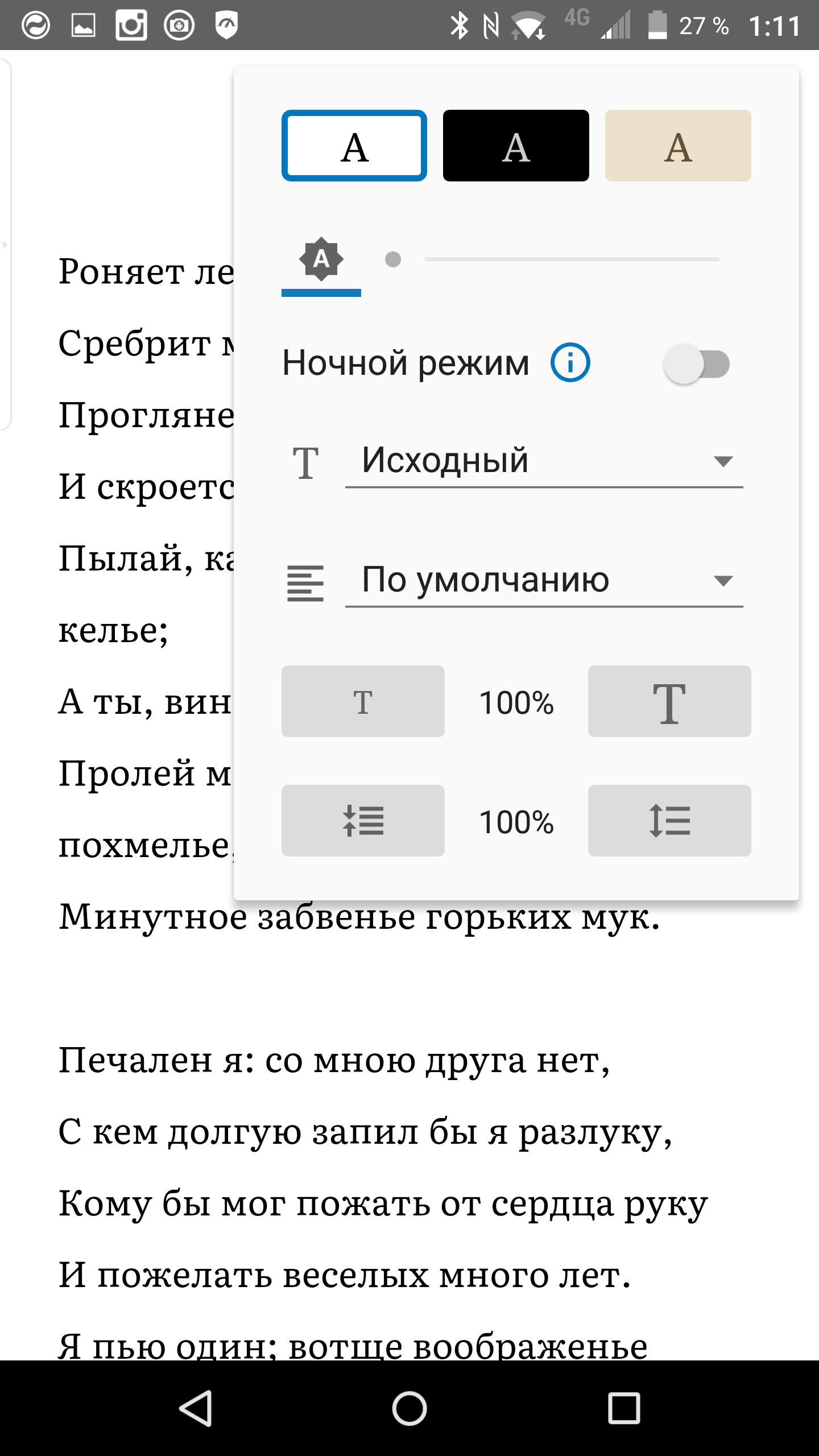 Screenshot_2016-01-24-01-11-27