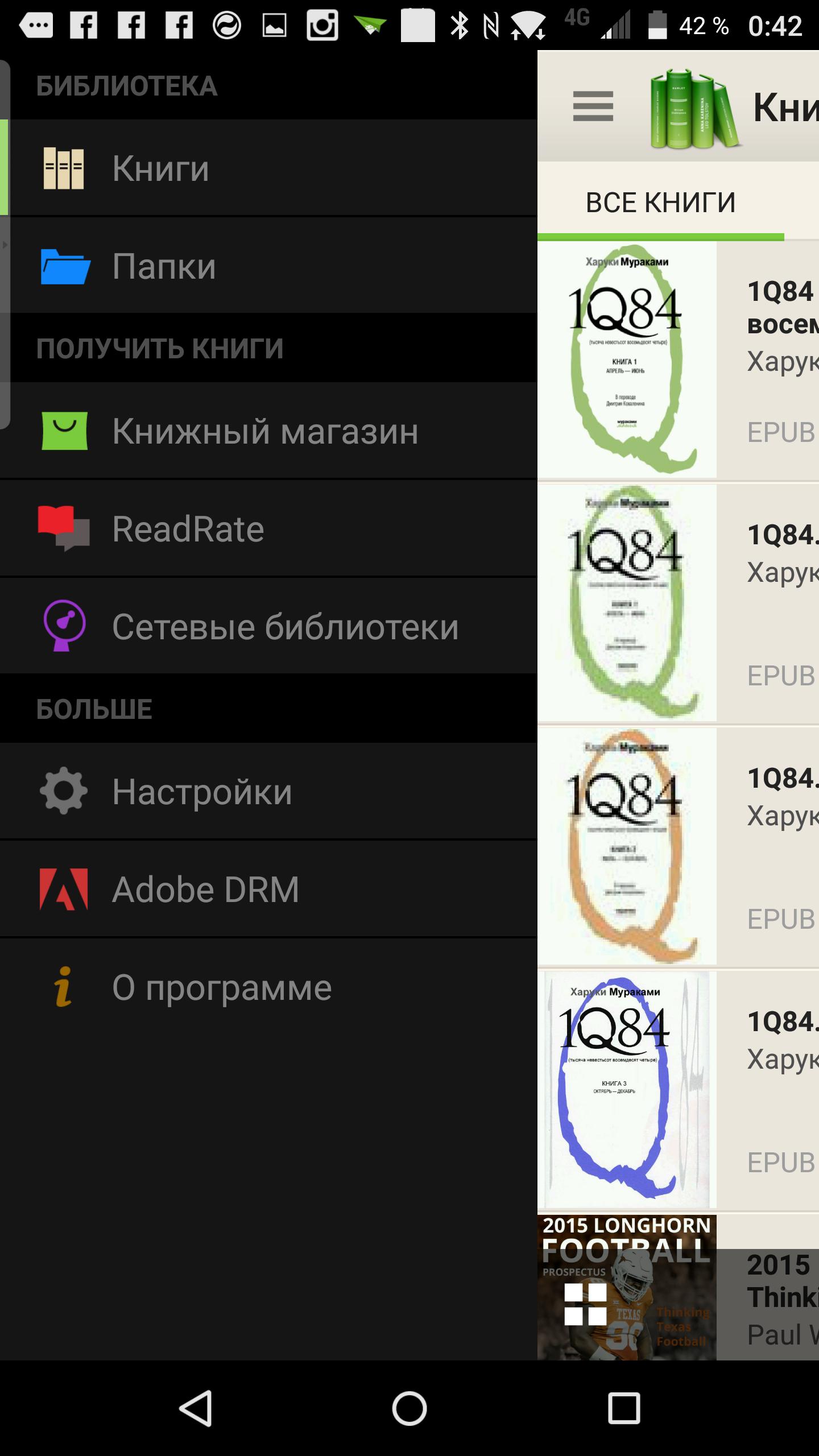 Screenshot_2016-01-25-00-42-38