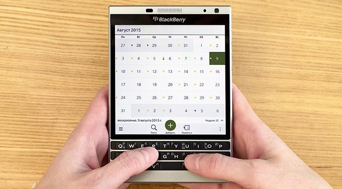 Вы можете купить BlackBerry Passport Silver Edition в нашем интернет магазине
