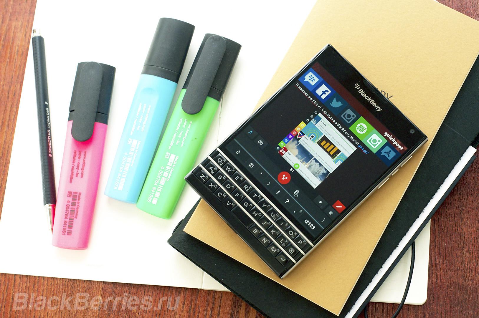 BlackBerry-Apps-20-02-01