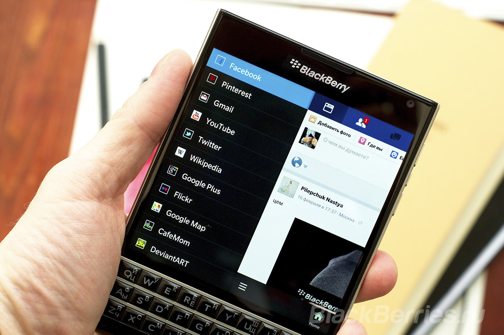 BlackBerry-Apps-20-02-02