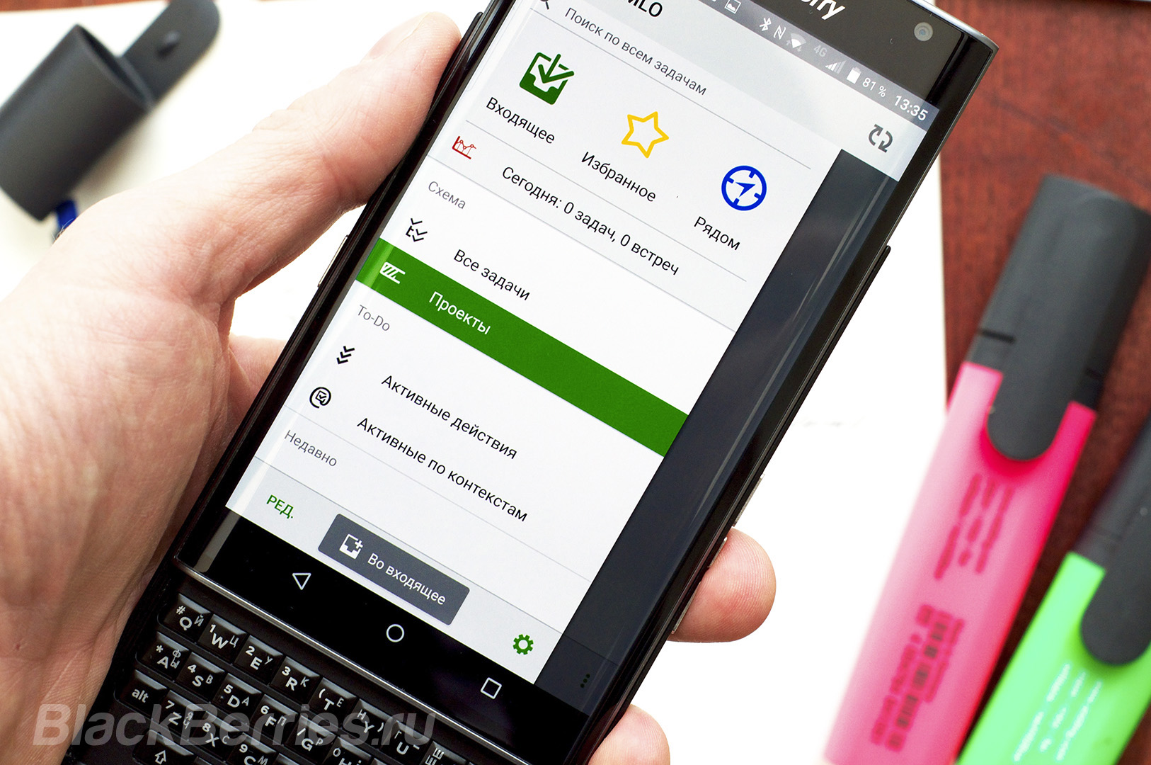 BlackBerry-Apps-20-02-15
