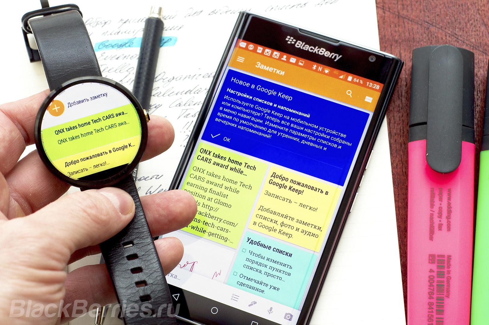 BlackBerry-Apps-20-02-25