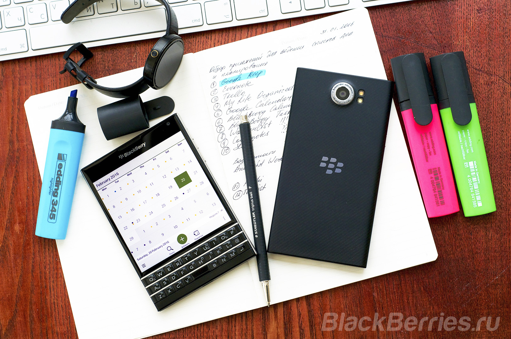 BlackBerry-Apps-20-02-28