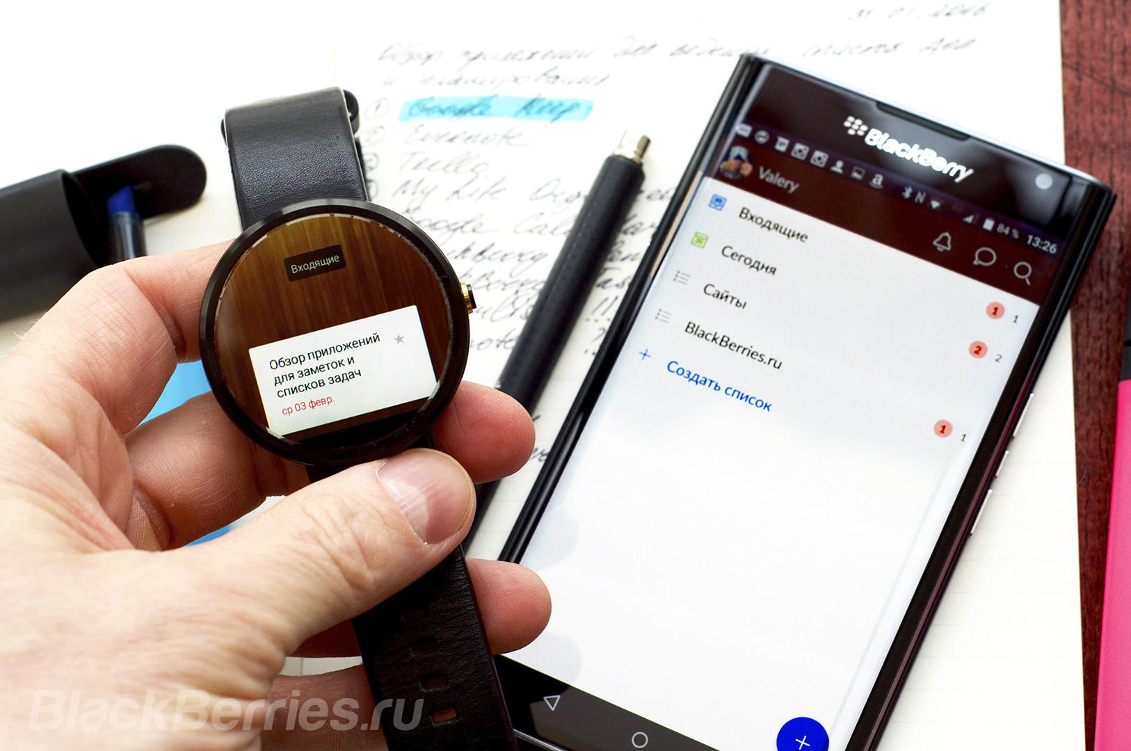 BlackBerry-Apps-20-02-33
