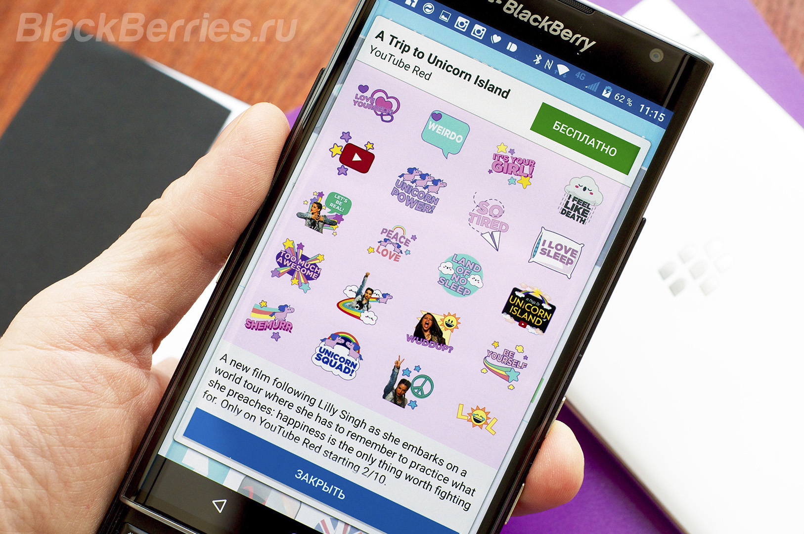 BlackBerry-BBM-Stickers-1