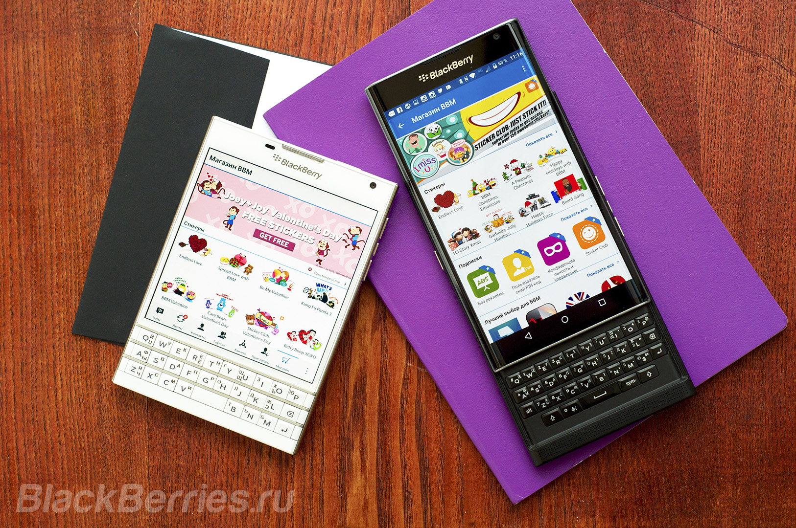 BlackBerry-BBM-Stickers