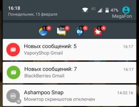 BlackBerry-Hub-PRIV-3