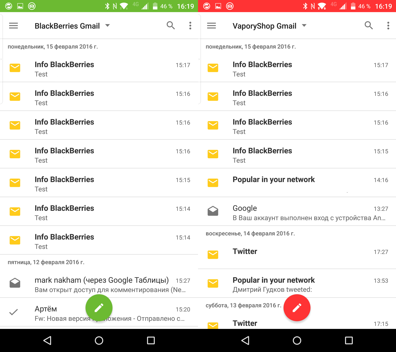 BlackBerry-Hub-PRIV